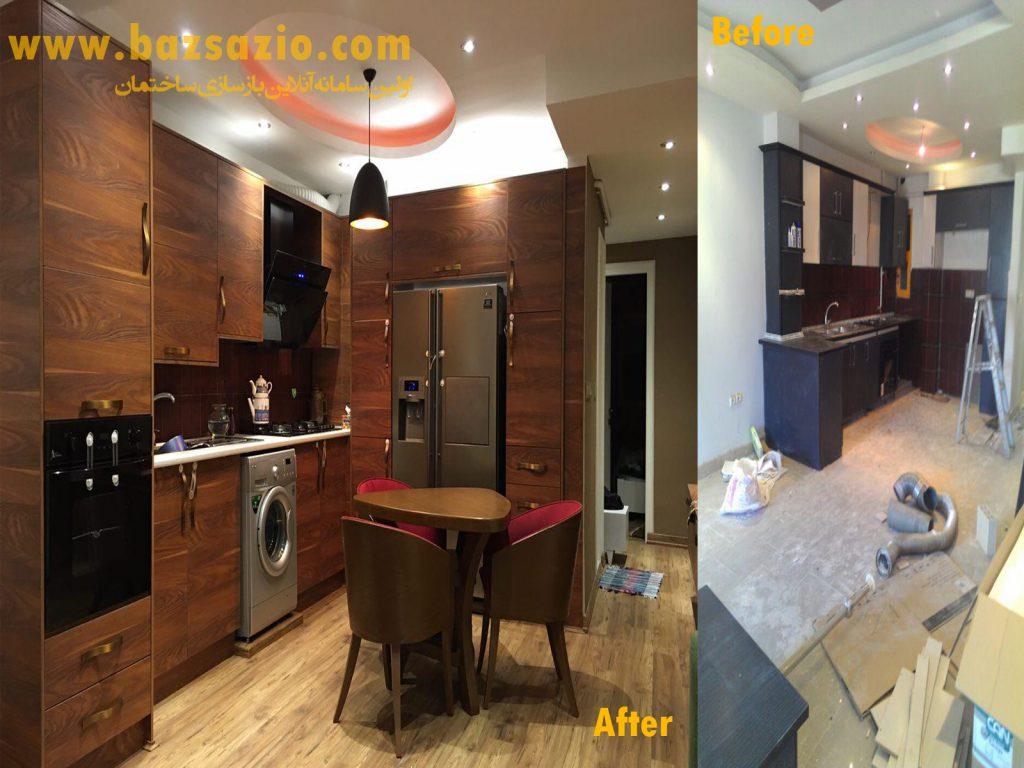 نوسازی داخلی آپارتمان